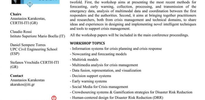 New deadline for submission of papers for ISCRAM 2018