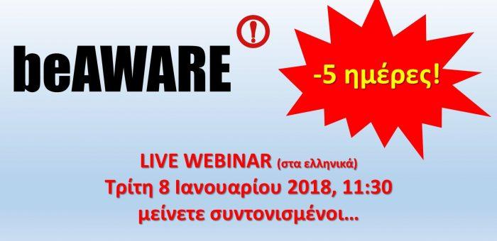 First beAWARE Webinar in Greek!